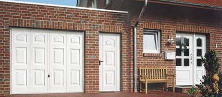 Двери для гаражей