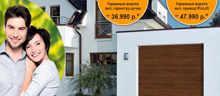 Контакты компании НСК-СТРОЙ